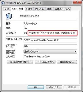 desktop-icon.jpg