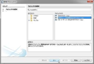 new-prj.jpg