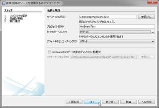 new-prj2.jpg