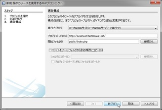 new-prj3.jpg