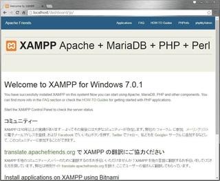 new-xampp03.jpg