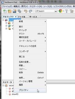 phpunit-settei2.jpg