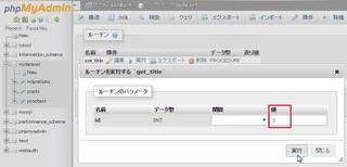 proc-create3.jpg