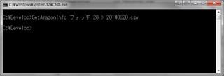 used.jpg