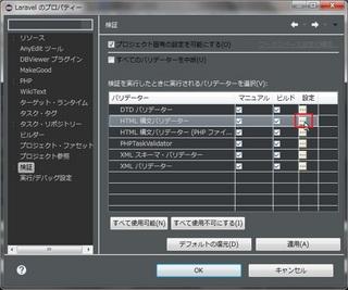 yokusi12.jpg