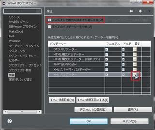 yokusi2.jpg