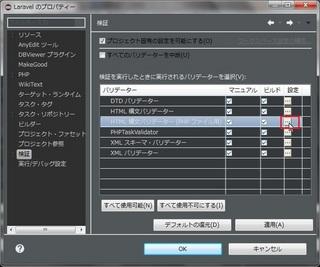 yokusi7.jpg
